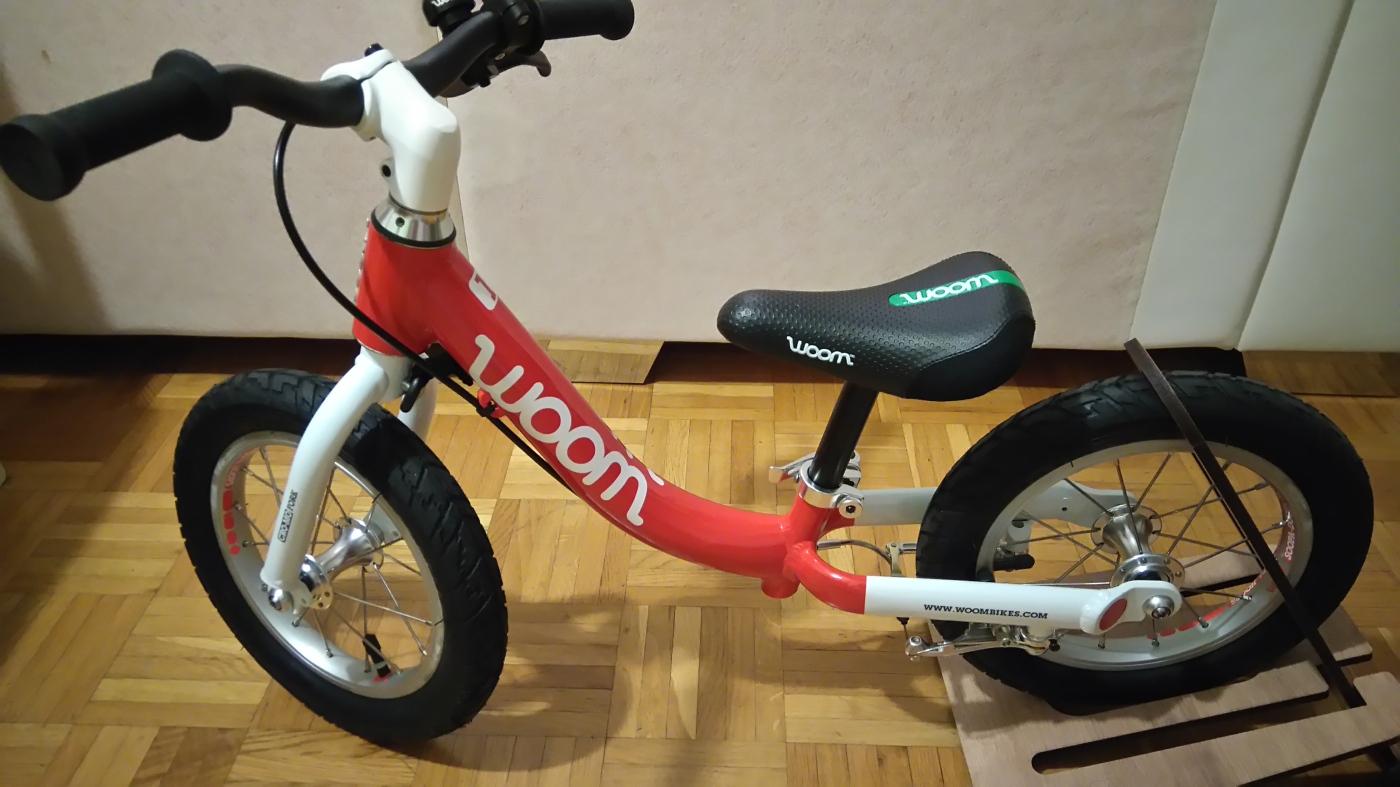 Woom Bike Fahrrad
